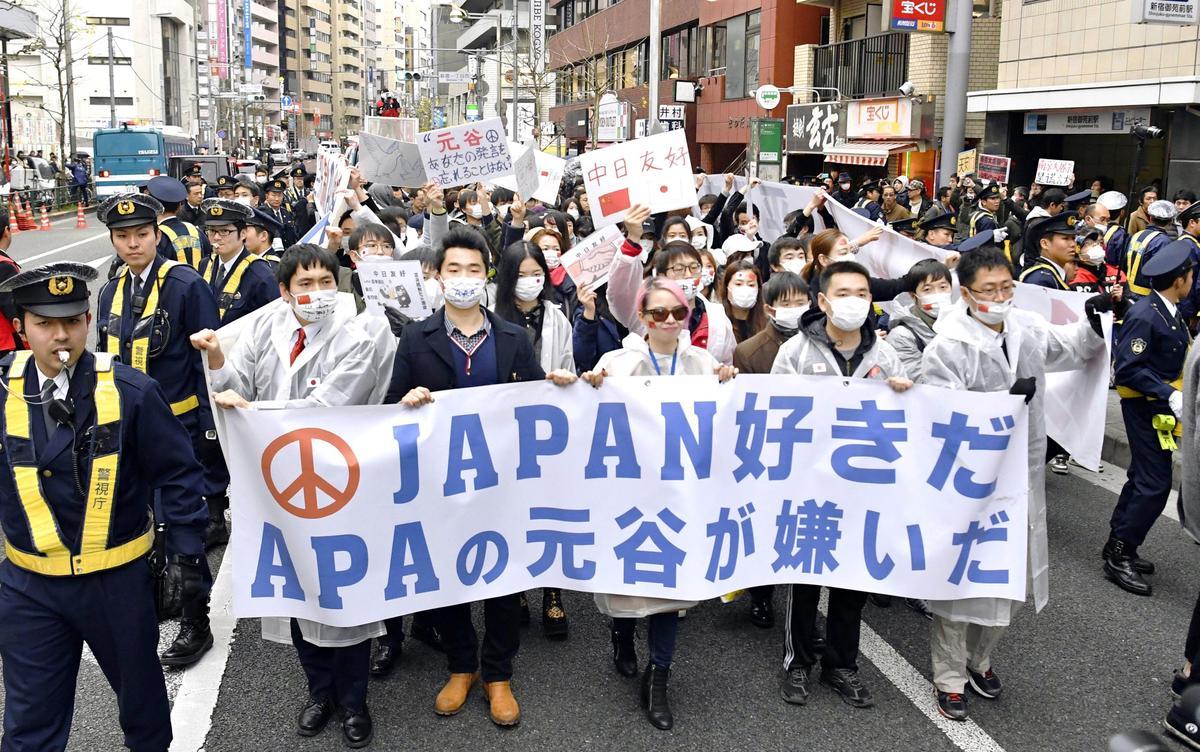 Nanjing Massacre-denying Japanese hotel boss sparks Tokyo protest