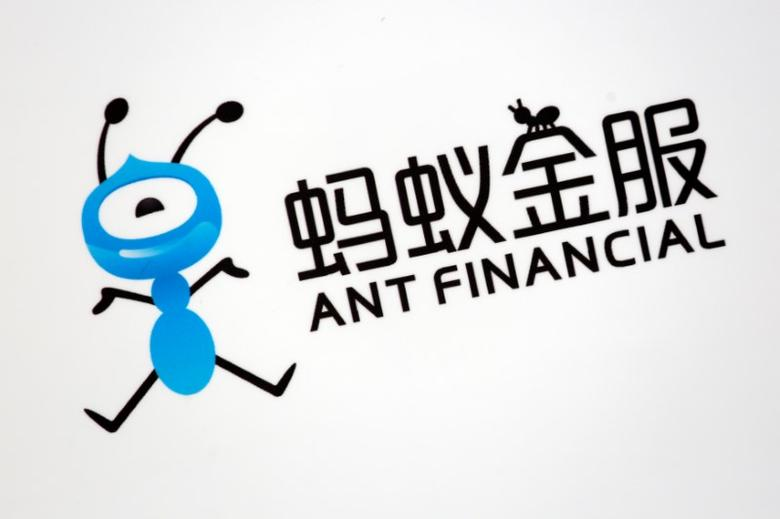 A logo of Ant Financial is displayed at an event of the company in Hong Kong, China November 1, 2016. REUTERS/Bobby Yip/Files