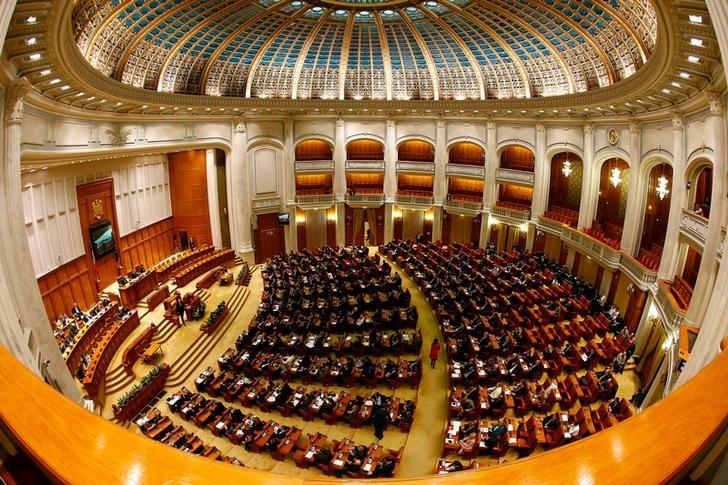 FILE PHOTO: View of Romania's parliament main hall in Bucharest, November 18, 2014. REUTERS/Bogdan Cristel/File Photo