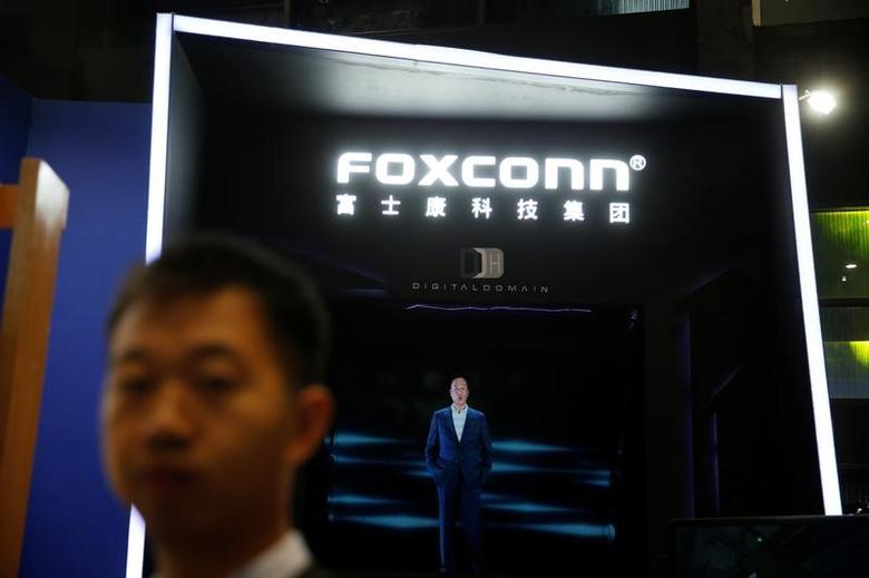 Terry Gou, founder and chairman of Taiwan's Foxconn Technology, shown on a screen during the third annual World Internet Conference in Wuzhen town of Jiaxing, Zhejiang province, China November 17, 2016. REUTERS/Aly Song