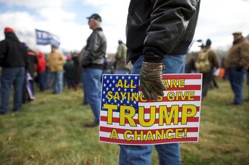 People 4 Trump rally