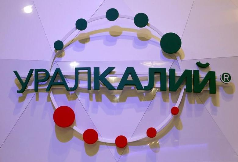 The logo of Russian potash producer Uralkali is pictured at the company's stand during the St. Petersburg International Economic Forum 2016 (SPIEF 2016) in St. Petersburg, Russia, June 16, 2016. REUTERS/Sergei Karpukhin