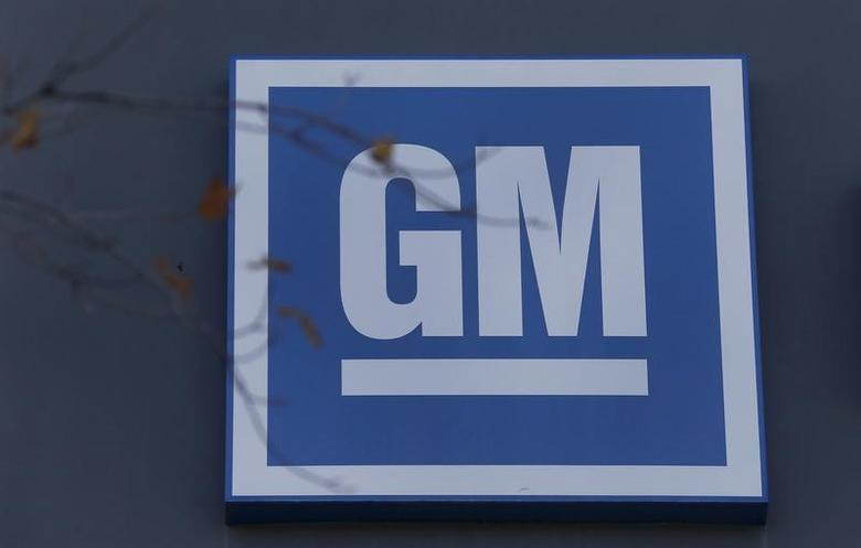 The GM logo is seen at the General Motors Lansing Grand River Assembly Plant in Lansing, Michigan October 26, 2015. Photo taken October 26.   REUTERS/Rebecca Cook/Files