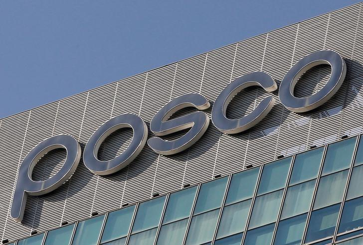 FILE PHOTO -  The logo of POSCO is seen at the company's headquarters in Seoul October 21, 2011. REUTERS/Jo Yong-Hak/File Photo