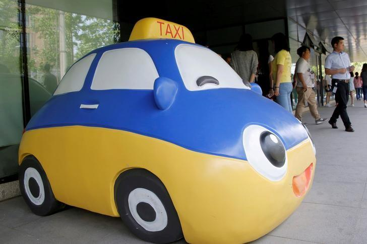 A mascot of Didi Chuxing is seen at the company's headquarters in Beijing, China, May 18, 2016. REUTERS/Kim Kyung-Hoon/File Photo