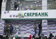 Члены Гражданского корпуса Азов проводят акцию протеста у центрального отделения Сбербанка в Киеве. 2 февраля 2017 года. Российский Сбербанк сообщил в понедельник, что продает украинский дочерний банк консорциуму инвесторов, в который входят латвийский Norvik Banka и белорусская частная компания. REUTERS/Valentyn Ogirenko
