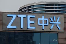 The company name of ZTE is seen outside the ZTE R&D building in Shenzhen, China April 27, 2016. REUTERS/Bobby Yip