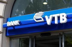 La banque russe VTB compte se retirer de France et restructurer l'ensemble de son pôle européen cette année. /Photo d'archives/REUTERS/Heinz-Peter Bader