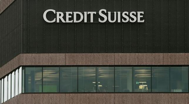 The logo of Swiss bank Credit Suisse is seen on an office building in Zurich, Switzerland, December 23, 2016. REUTERS/Arnd Wiegmann