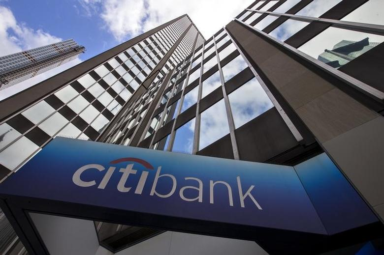 A view of the exterior of the Citibank corporate headquarters in New York, New York, U.S. May 20, 2015.   REUTERS/Mike Segar/Files -