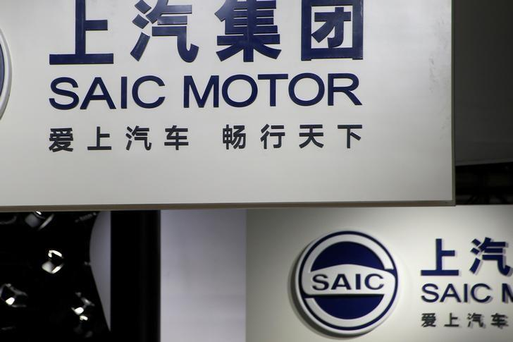 SAIC Motor Corp's logos are pictured at its booth during the Auto China 2016 auto show in Beijing, China April 26, 2016. REUTERS/Kim Kyung-Hoon/Files