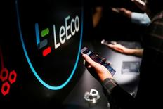 FILE PHOTO: LeEco's new Le Pro3 phone is on display during a press event in San Francisco, California, U.S. October 19, 2016.  RETUERS/Beck Diefenbach