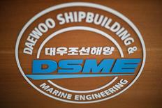 The logo of Daewoo Shipbuilding & Marine Engineering Co is seen at its building in Seoul, South Korea, March 24, 2017.   REUTERS/Kim Hong-Ji