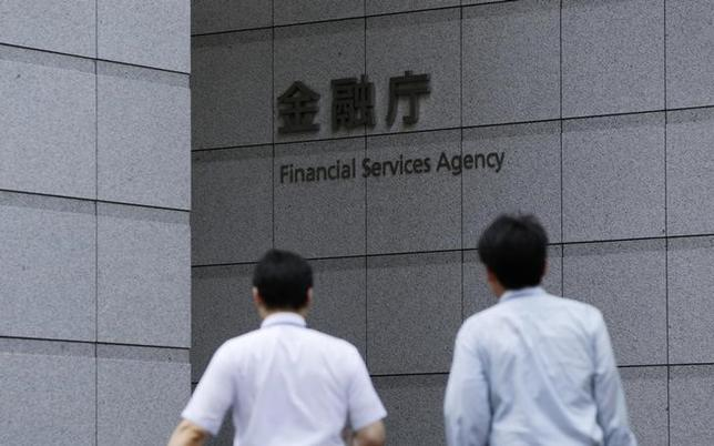 4月21日、4月ロイター企業調査によると、地域金融機関の統合・再編の動きを85%が肯定的に受け止めていることがわかった。写真は金融庁のロゴ、都内で2014年8月撮影(2017年 ロイター/Toru Hanai)