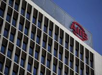 The logo of Asian Infrastructure Investment Bank (AIIB) is seen at its headquarter building in Beijing January 17, 2016.REUTERS/Kim Kyung-Hoon