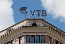 The logo of VTB bank is seen on the bank's headquarters in Kiev, Ukraine, July 4, 2016.  REUTERS/Valentyn Ogirenko