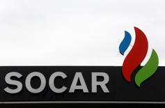 The logo of SOCAR Energy Switzerland is seen on a filling station in Bern, Switzerland May 9, 2016. REUTERS/Ruben Sprich