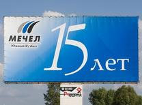 """A Mechel's advertising billboard is seen in the town of Mezhdurechensk in the Kemerovo region July 29, 2008. Mechel, Russia's largest coking coal miner, is unlikely to suffer the same fate as YUKOS, Russian Deputy Prime Minister Igor Shuvalov was quoted by Russian news agencies.  The Russian reads: """"15 years of Mechel Southern Kuzbass"""".  REUTERS/Andrei Borisov (RUSSIA)"""