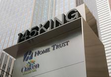 A sign shows the logos of Home Capital Group's subsidiaries Home Trust and Oaken Financial in front of their headquarters in an office tower in the financial district of Toronto, Ontario, Canada April 26, 2017.  REUTERS/Chris Helgren