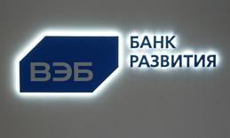 The logo of Russian state development bank Vnesheconombank (VEB) is pictured at the company's stand during the St. Petersburg International Economic Forum 2016 (SPIEF 2016) in St. Petersburg, Russia, June 16, 2016. REUTERS/Sergei Karpukhin
