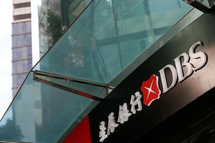 The logo of DBS Bank is seen in Hong Kong, China December 13, 2016. REUTERS/Tyrone Siu/Files