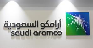 """La planeada venta de una participación en la petrolera nacional de Arabia Saudí, Saudi Aramco, se producirá a través de una oferta pública de venta de acciones en 2018, y la parte a vender """"no estará muy lejos del 5 por ciento"""", dijo el martes el príncipe heredero sustituto Mohammed bin Salman. En la imagen de archivo, el logo de Saudi Aramco durante una conferencia sobre petróleo y gas en Bahrein, el 7 de marzo de 2017. REUTERS/Hamad I Mohammed"""