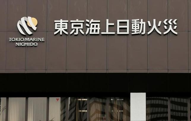 5月9日、東京海上日動火災保険の2017年度運用計画は、外国債券を1000億円超積み増す。写真はロゴ、昨年5月撮影(2017年 ロイター/Toru Hanai)