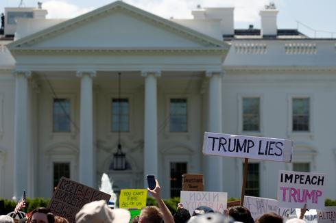 Anti-Trump protest outside White House