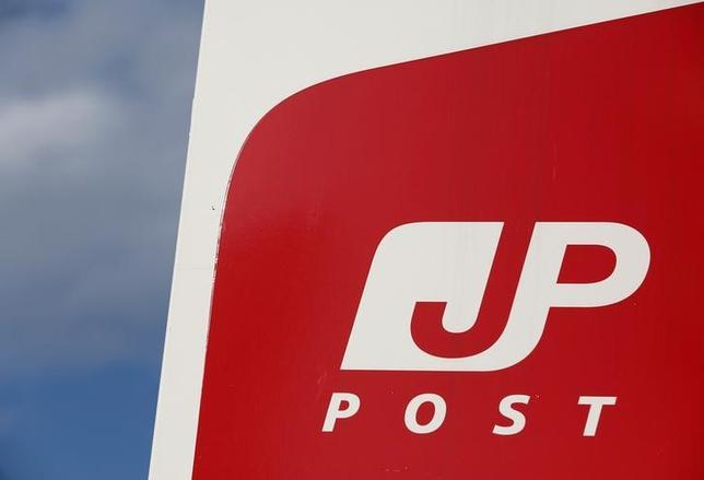 5月15日、日本郵政は2018年3月期の通期連結最終損益が4000億円の黒字になるとの見通しを発表した。1月撮影(2017年 ロイター/File Photo)