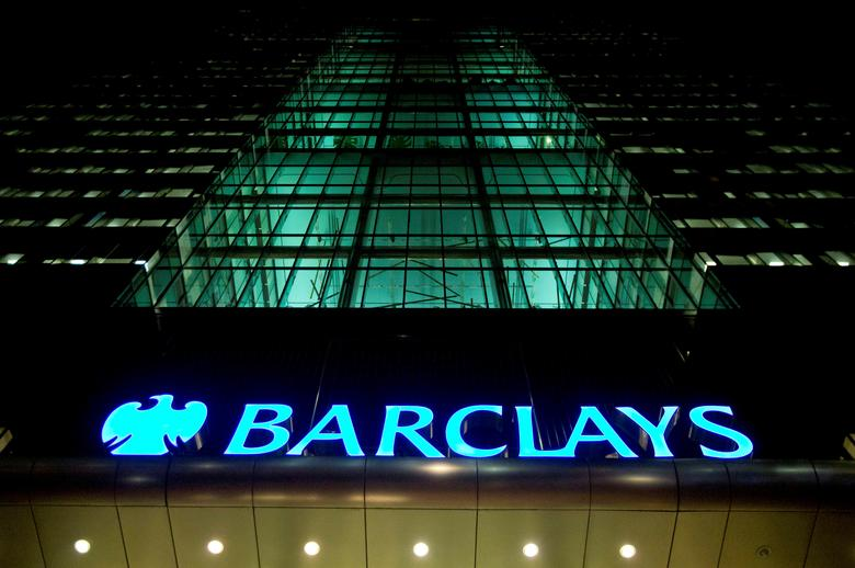 FILE PHOTO: Barclays headquarters building is seen in the Canary Wharf business district of London, Britain, February 6, 2013.       REUTERS/Neil Hall/File Photo