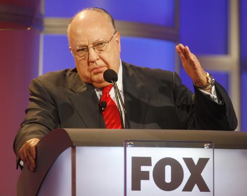 Roger Ailes: 1940 - 2017