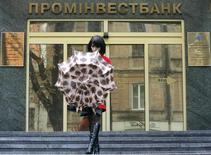 Женщина у офиса Проминвестбанка в Киеве 5 ноября 2008 года. Украинский предприниматель Александр Ярославский договаривается о покупке Проминвестбанка, дочернего банка российской финансовой госкорпорации Внешэкономбанк, сообщила группа DCH, принадлежащая бизнесмену. REUTERS/Konstantin Chernichkin
