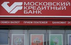 Отделение МКБ в Москве. Московский кредитный банк заработал в первом квартале 2017 года чистую прибыль в размере 4,6 миллиарда рублей, что в 2,8 раза превышает финансовый результат аналогичного периода прошлого года, следует из отчетности банка по международным стандартам. REUTERS/Sergei Karpukhin