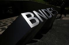 Sede do BNDES no Rio de Janeiro  11/1/2017   REUTERS/Nacho Doce