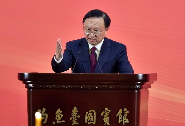 FILE PHOTO -  Chinese State Councillor Yang Jiechi delivers a speech at the Reception for the 45th Anniversary of the Restoration of the Lawful Seat of the People's Republic of China in the United Nations, at the Diaoyutai State Guesthouse in Beijing, China, October 25, 2016. REUTERS/Kenzaburo Fukuhara/Pool/File Photo