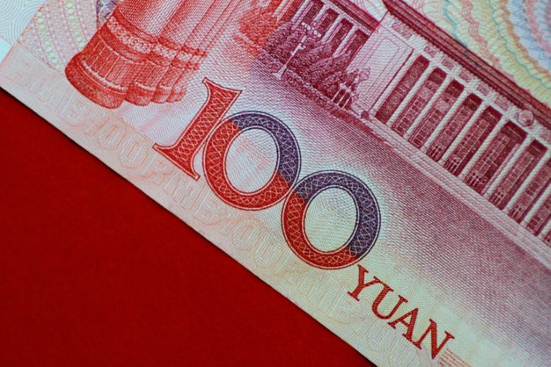 A China yuan note is seen in this illustration photo May 31, 2017.     REUTERS/Thomas White/Illustration - RTX38GJ9