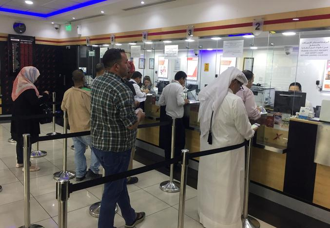 Image result for qatar rial no excange in europe