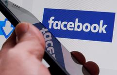 FILE PHOTO: The Facebook logo is displayed on the company's website in Bordeaux, France, February 1, 2017. REUTERS/Regis Duvignau/File Photo - RTX361CZ