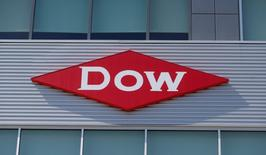 FILE PHOTO: The Dow logo is seen on a building in downtown Midland, Michigan, May 14, 2015. REUTERS/Rebecca Cook/File Photo