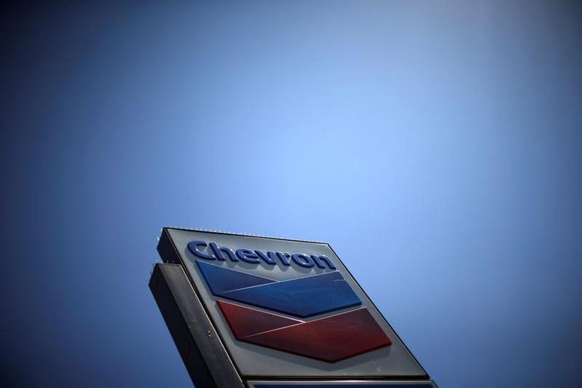 U.S. top court hands Chevron victory in Ecuador pollution case