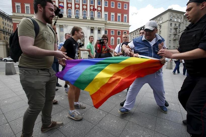 москве места в форум гей