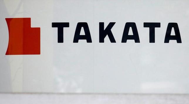 6月22日、タカタが売り気配。欠陥エアバッグの大規模リコール問題で経営難に苦しむ同社が、23日か26日のいずれかに東京地裁に民事再生法の適用を申請する方針を固めた、と22日付朝日新聞が報じている。写真は同社のロゴ。都内で2月撮影(2017年 ロイター/Toru Hanai)