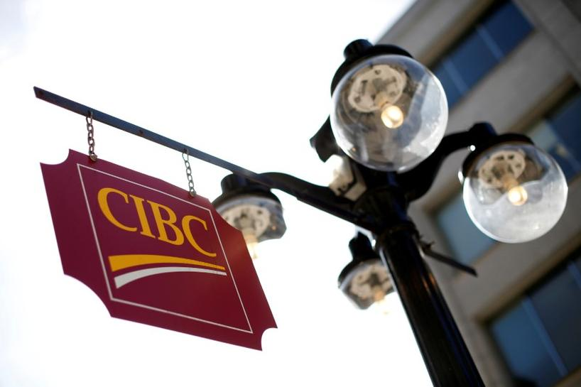 Canada's CIBC completes $5 billion PrivateBancorp acquisition