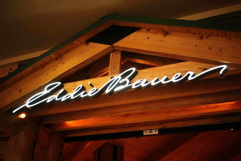 Exclusive: Eddie Bauer to explore options including sale - sources