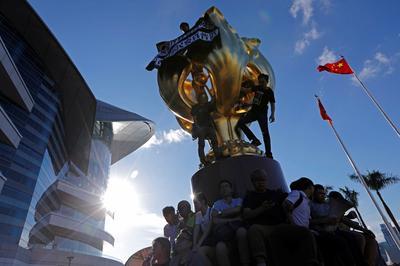 Protests ahead of Hong Kong handover anniversary