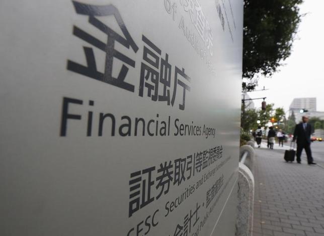 6月30日、金融庁は、国内基準行の地方銀行や信用金庫などを対象とした、国債や外債、預金、貸出などの金利リスクについての新たな規制案を正式発表した。写真は都内で2012年10月撮影(2017年 ロイター/Kim Kyung Hoon)