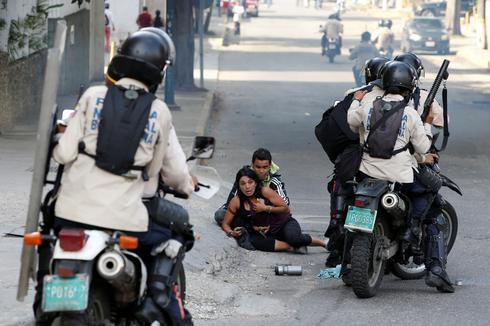 Venezuela's 100th day of protest