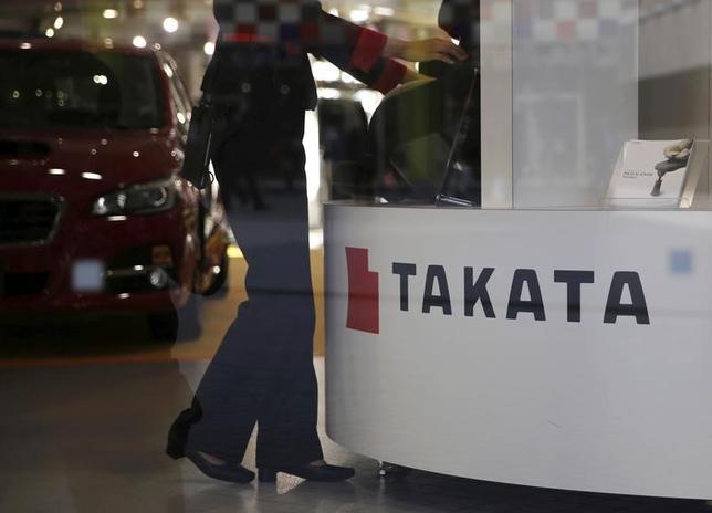 7月14日、タカタ株が連日の大幅高。短期資金によるマネーゲームが繰り広げられている。写真はタカタのロゴ。都内で2015年11月撮影(2017年 ロイター/Toru Hanai)