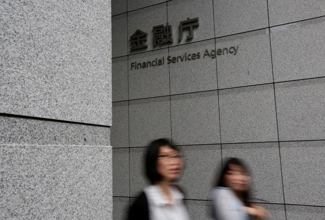7月14日、金融庁が出した課徴金納付命令の取り消しを元金融コンサルタントが求めた裁判で、国は最高裁判所への上告を断念し、初めて課徴金命令の取り消し判決が確定した。6月撮影(2017年 ロイター/Issei Kato)