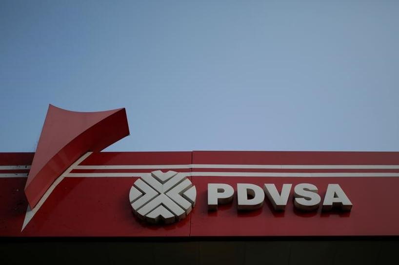 Exclusive: U.S. weighs financial sanctions to hit Venezuela's oil revenue - sources | Business | Reuters